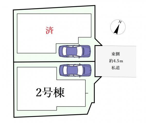 住環境良好な閑静な住宅地に誕生いたします♪ 東京学芸大学附属小学校・中学校 徒歩圏内