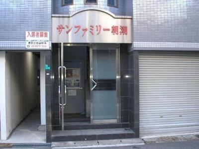【エントランス】サンファミリー朝潮