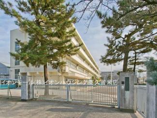 東久留米市立大門中学校(約1,171m)
