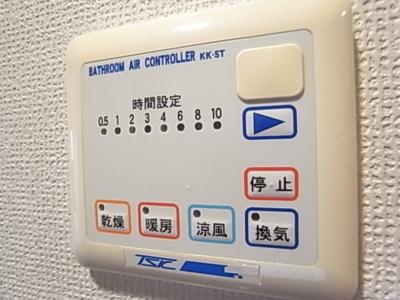 【設備】YKマンション