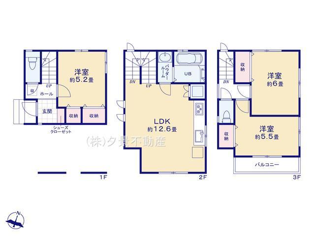 桜区南元宿2丁目7-14(1号棟)新築一戸建てサニータウン