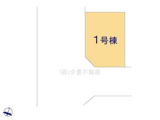 【区画図】桜区南元宿2丁目7-14(1号棟)新築一戸建てサニータウン