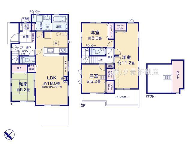 【区画図】見沼区大和田町1丁目1137-10(1号棟)新築一戸建てブルーミングガーデン