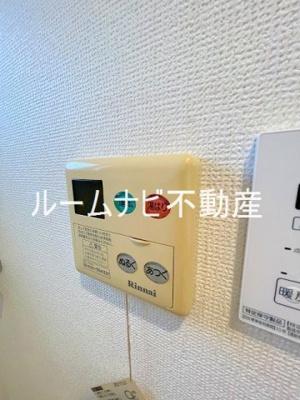 【その他】アーク小竹向原