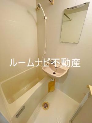 【浴室】アーク小竹向原