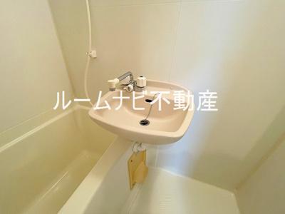 【洗面所】アーク小竹向原