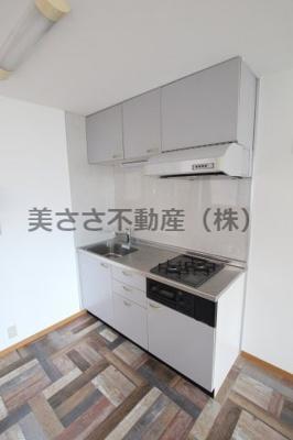 【キッチン】第二東都ハイツ