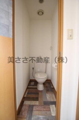 【トイレ】第二東都ハイツ