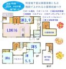 平塚市虹ケ浜 中古戸建 42.39坪の画像