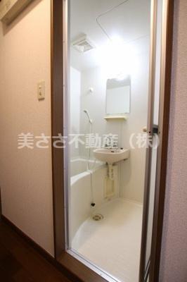 【浴室】半澤ビル