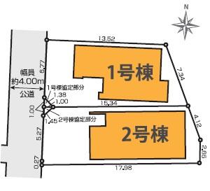 【区画図】練馬区東大泉4丁目 新築戸建 1号棟 7690万円