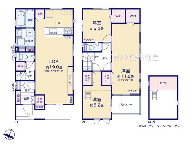 【区画図】見沼区大和田町2丁目1584(1号棟)新築一戸建てブルーミングガーデン