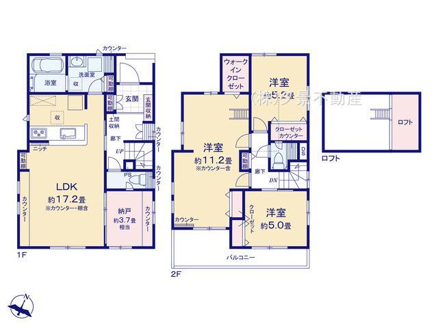 【区画図】見沼区大和田町2丁目1584(15号棟)新築一戸建てブルーミングガーデン