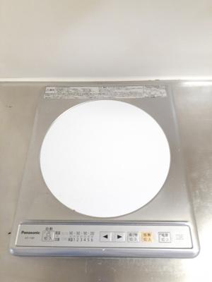 【キッチン】坂戸ダイカンプラザシティーⅡ