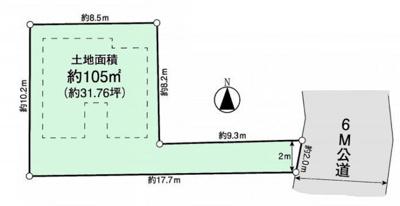 【区画図】昭島市松原町5丁目 売地