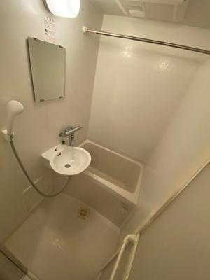 【浴室】レオパレスユーアイ 仲介手数料無料