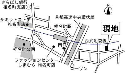 【地図】カリグラフィ目白
