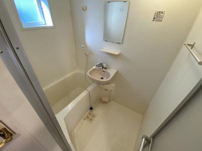 【浴室】アーバンエクセレンス