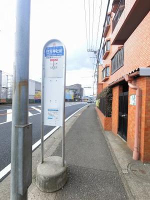 住吉神社前バス停です。