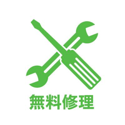 キッチン・給湯器・トイレなど主要な水まわり設備を中心に、メーカー保証と同等の無料修理サービスを提供します。 ※対象機器等の詳細は当社までお問い合せください。