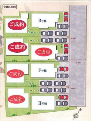 【区画図】新築戸建て 川口市安行領家第5