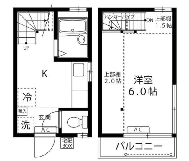 杉並東高円寺住宅