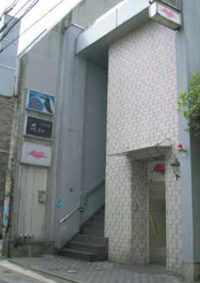 【外観】米子市朝日町 森山ビル1F テナント