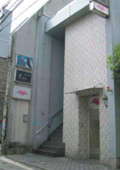 【外観】米子市朝日町 森山ビル2F テナント