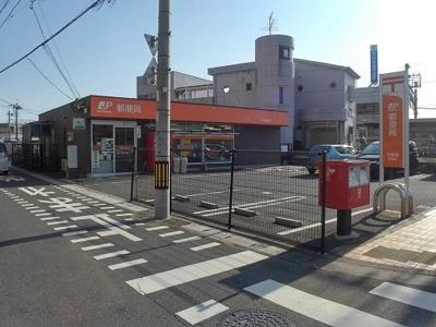木屋瀬郵便局まで2500m