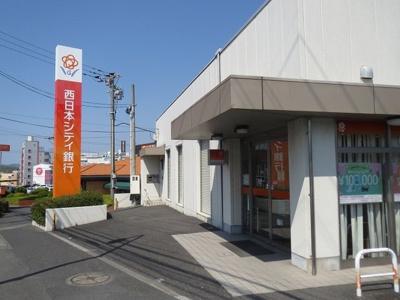西日本シティ銀行まで1100m