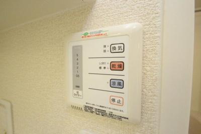 浴室乾燥機コントロールスイッチ