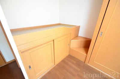 【寝室】レオパレスルミエール2