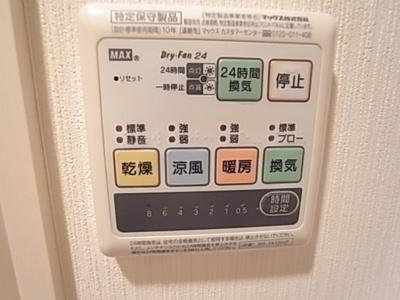 【設備】プラージュ