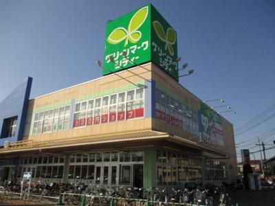 サミットストア松戸新田店(573m)