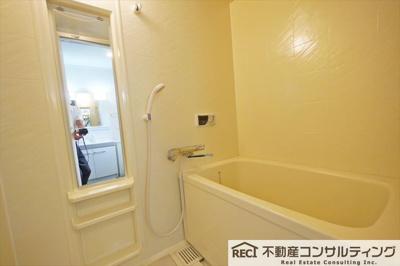 【浴室】六甲パークハイツ