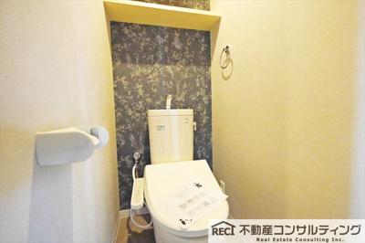 【トイレ】六甲パークハイツ