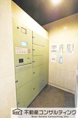 【トイレ】グランドメゾン神戸山手