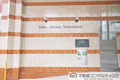 【玄関】ライオンズマンション灘南