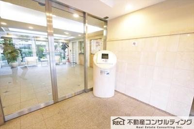 【浴室】神戸熊内町パークハウス