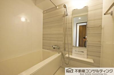 【浴室】ハイマート東灘