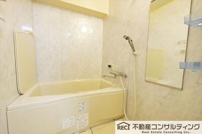 【浴室】第二花隈ダイヤハイツ