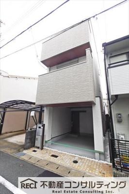 【周辺】兵庫区荒田町3丁目 新築戸建