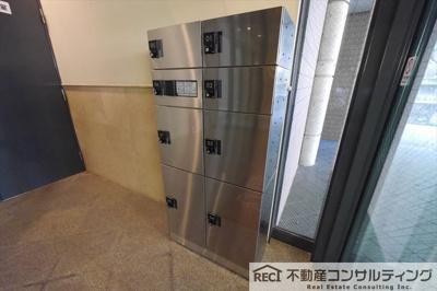 【内装】ライオンズマンション篠原北町