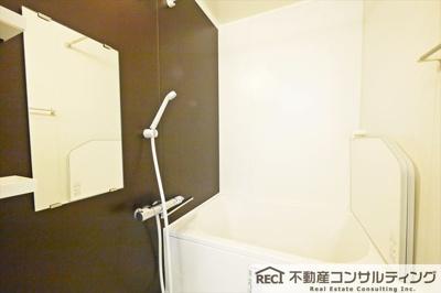 【浴室】ライオンズマンション本山北町