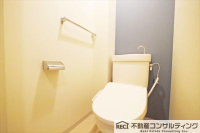 【トイレ】ライオンズマンション本山北町