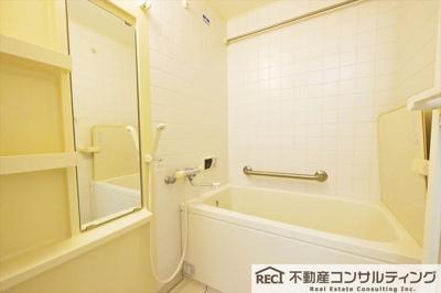 【浴室】ジークレフ王子公園