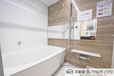【浴室】白翠シャトル御影