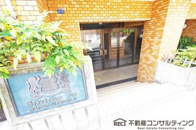 【トイレ】ライオンズマンション下山手