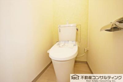 【トイレ】セントラルハイツ湊川