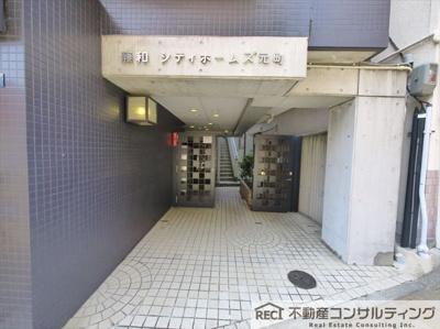 【居間・リビング】藤和シティホームズ元町